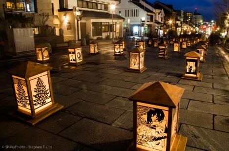 Japan-2013-06084